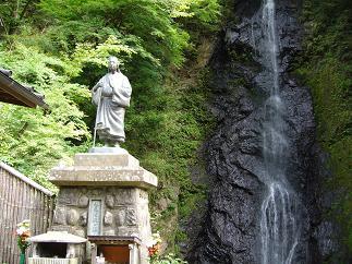 14白糸滝.JPG